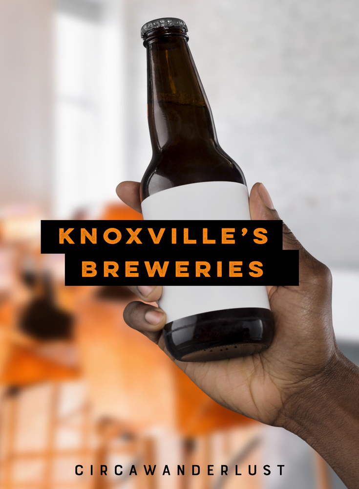 knoxville beers, knoxville breweries, Knox ale trail, knoxville ale trail