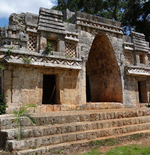 The Mayan Ruins on the Yucatan